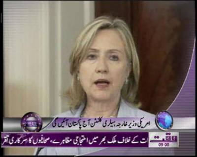 Waqtnews Headlines 20 October 2011