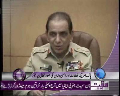 Waqtnews Headlines 11 00 AM 20 October 2011