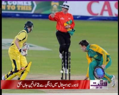 Aus Match News Package 20 October 2011