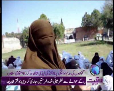 Lady Health Workr News Package 20 October 2011