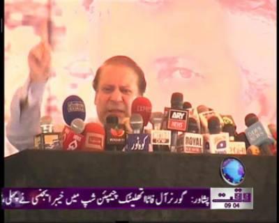 Nawaz Sharif News Package 20 October 2011