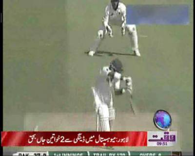 Pak vs Sri News Package 20 October 2011
