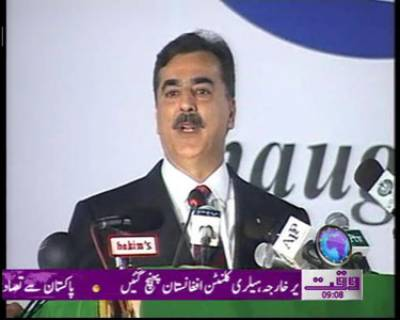 PM Gillani News Package 20 October 2011