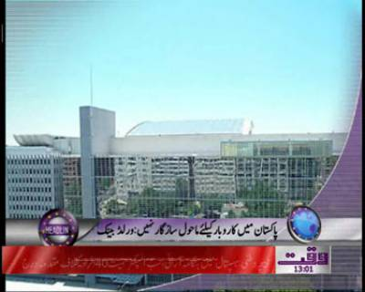 Waqtnews Headlines 01 00 PM 20 October 2011
