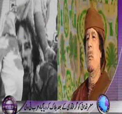 Waqt News Headlines 6:00 PM 20 October 2011