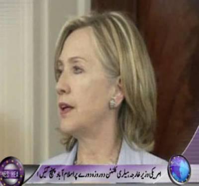 Waqt News Headlines 7:00 PM 20 October 2011
