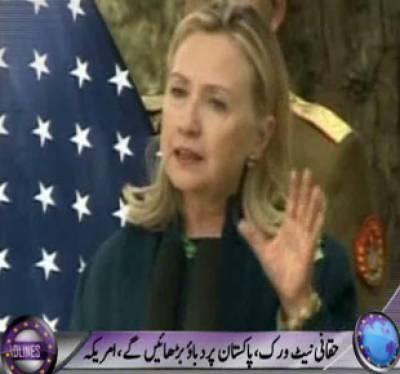 Waqt News Headlines 9:00 PM 20 October 2011