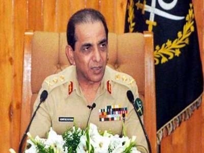 چیف آف آرمی سٹاف جنرل اشفاق پرویز کیانی کی سربراہی میں فارمیشن کمانڈرز کا خصوصی اجلاس جاری، کور کمانڈرز بھی شریک ہیں۔