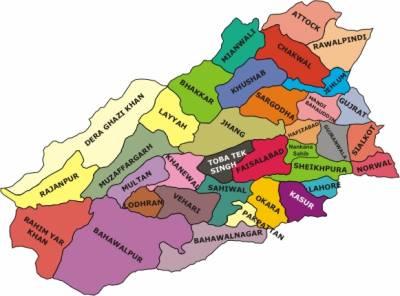 انٹرمیڈیٹ کےنتائج میں مبینہ غلطیوں کے خلاف پنجاب کے مختلف شہروں میں طلباء نے احتجاجی مظاہرے کیے
