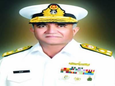 پاکستان مشکل ترین دورسے گزررہا ہے اور وطن کی آزادی و خودمختاری کی حفاظت مشن ہے ۔ آصف سندھیلہ