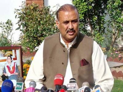 وزیراعلیٰ شہباز شریف خادم اعلیٰ نہیں قاتل اعلیٰ ہیں۔ پنجاب اسمبلی میں اپوزیشن لیڈر راجہ ریاض