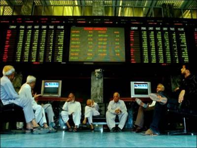 کراچی اسٹاک مارکیٹ میں کاروباری ہفتے کے چوتھے روز بھی مندی کا رحجان برقرار رہا۔