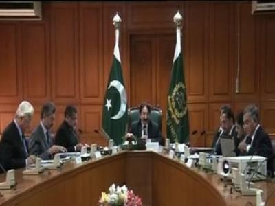 نیشنل جوڈیشل کمیشن نے سپریم کورٹ کے ججوں کی تقرری کے لیے چارجبکہ اسلام آباد ہائی کورٹ کے لیے تین ناموں کی سفارش کی ہے۔