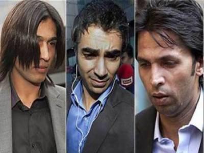 لاہور کی مقامی عدالت، میچ فکسنگ میں ملوث قومی کرکٹ ٹیم کے تینوں کھلاڑیوں کے خلاف مقدمات درج کر کے کاروائی کرنے کے احکامات جاری.