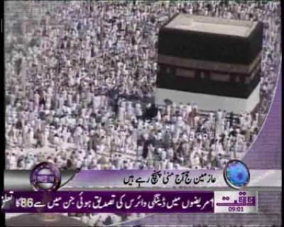 Waqtnews Headlines 09 00 AM 03 November 2011