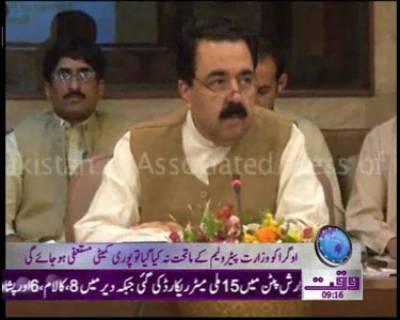 Pakistan Ogra News Package 03 November 2011