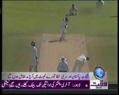 Pakistan vs Sri lanka Match News Package 03 November 2011