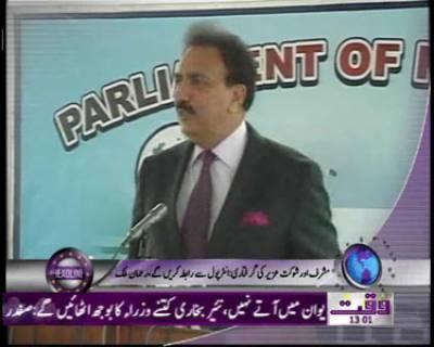 Waqtnews Headlines 01 00 PM 03 November 2011