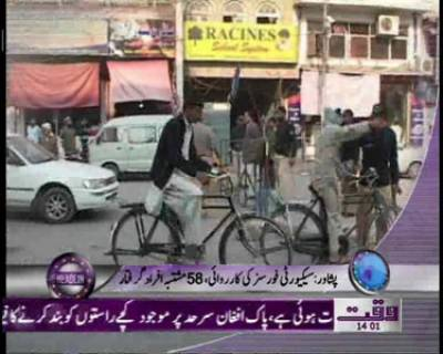 Waqtnews Headlines 02 00 PM 03 November 2011