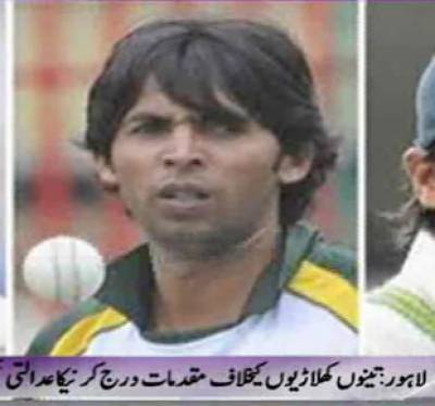 Waqtnews Headlines 6:00 PM 03 November 2011