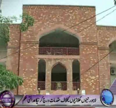 Waqt News Headlines 7:00 PM 03 November 2011
