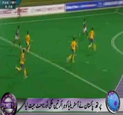Waqt News Headlines 8:00 PM 03 November 2011