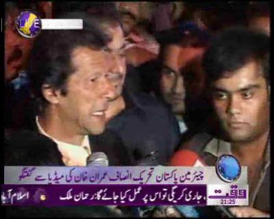 PTI Chairman Imran Khan Media Talk 03 November 2011