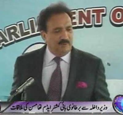 Waqtnews Headlines 11:00 PM 03 November 2011
