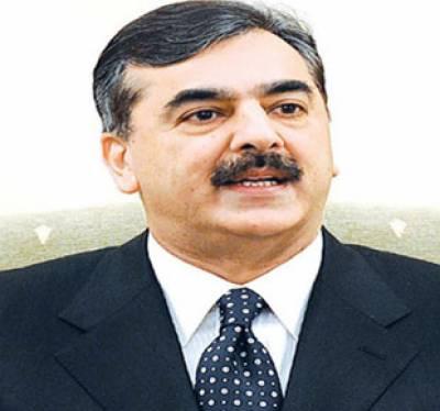 وزیراعظم سید یوسف رضا گیلانی شنگھائی تعاون تنظیم کےدسویں سربراہی اجلاس میں شرکت کیلئے دو روزہ دورے پر روس روانہ ہو گئے