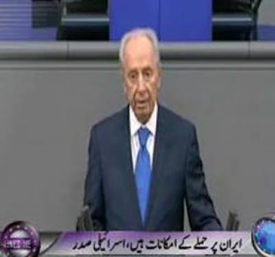 Waqt News Headlines 11:00 AM 6 November 2011
