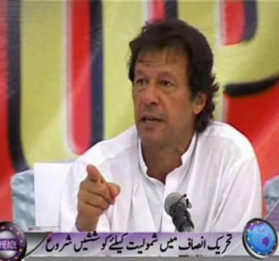 Waqt News Headlines 02:00 PM 6 November 2011