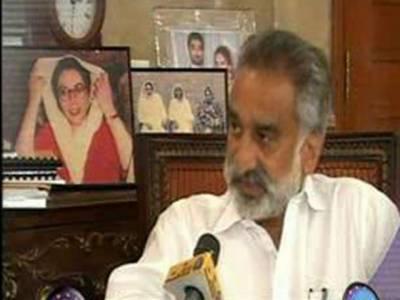 شرمیلا فاروقی کو وزارت دینے کیلئے شرجیل میمن کو ہٹایا گیا۔ ذوالفقار مرزا