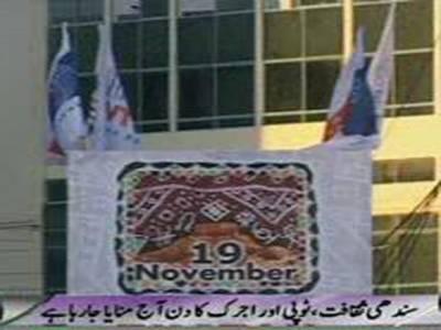 سندھی ثقافت، ٹوپی اور اجرک کا دن آج منایا جارہا ہے۔