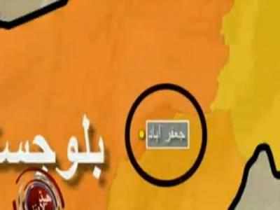 ڈیرہ بگٹی میں بارودی سرنگ پھٹنےسےدو سکیورٹی اہلکار شہید جبکہ تین شدید زخمی ۔