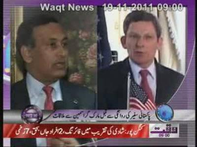 Waqtnews Headlines 09 00 AM 19 November 2011