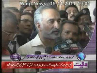 Waqtnews Headlines 10 00 AM 19 November 2011
