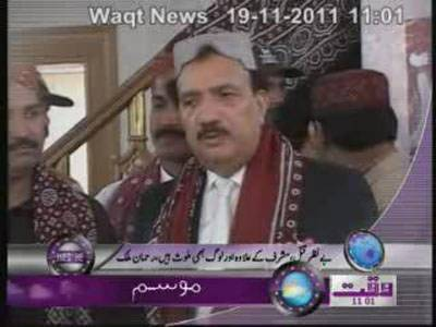 Waqtnews Headlines 11 00 AM 19 November 2011