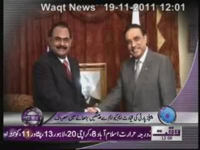 Waqtnews Headlines 12 00 PM 19 November 2011