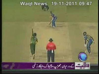 Cricket News Package 19 November 2011