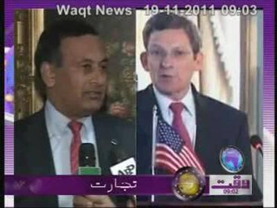 Hussain Haqqani News Package 19 November 2011