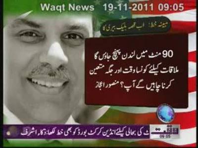 Mansoor Ijaz News Package 19 November 2011
