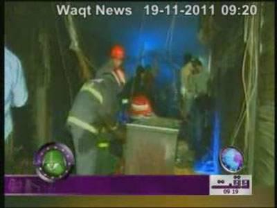 Rawalpindi News Package 19 November 2011