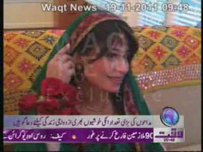 Reema Khan News Package 19 November 2011