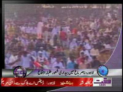 Waqtnews Headlines 01 00 PM 19 November 2011