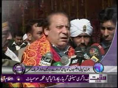 Waqtnews Headlines 03 00 PM 19 November 2011