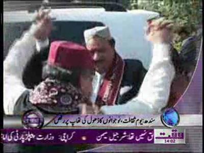 Waqtnews Headlines 02 00 PM 19 November 2011