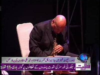 Lahore Musical Concert Show News Package 21 November 2011