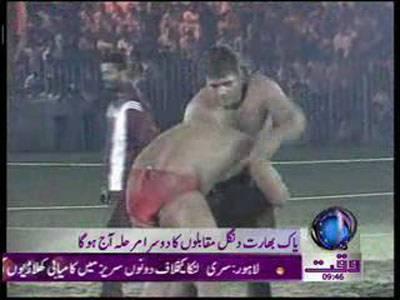 Pakistan vs India Wrestling News Package 21 November 2011