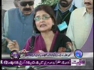 Waqtnews Headlines 12 00 PM 21 November 2011