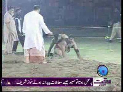 Pak India Danghal Gujranwala News Package 19 November 2011